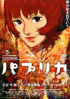 """""""Paprika"""" (パプリカ Papurika) is a 2006 Japanese animated science fiction thriller film, based on Yasutaka Tsutsui's 1993 homonymous novel. The film was directed by Satoshi Kon, animated by Madhouse, and produced and distributed by Sony Pictures Classics. Chiba, Paprika Anime, Storyboard, Detective, Mini Poster, Peliculas Audio Latino Online, Satoshi Kon, Animation News, Japanese Poster"""
