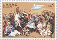 Stamp: 1821 Revolution - Death of Marcos Botsaris (Greece) Aniversary of Independence War) Mi:GR 1102 Independence War, Greek History, Beautiful Beaches, Postage Stamps, Revolution, Greece, Scrapbook, Cartoon, Illustration