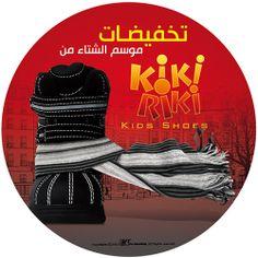 sales sticker design for winter season for KikiRiki kids shoes