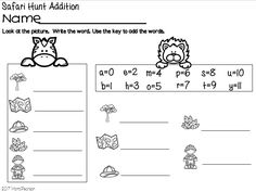 Let's go on a Safari Word Hunt! Content Words, Fun Math, Letting Go, Safari, Have Fun, Classroom, Student, Teaching, Let It Be