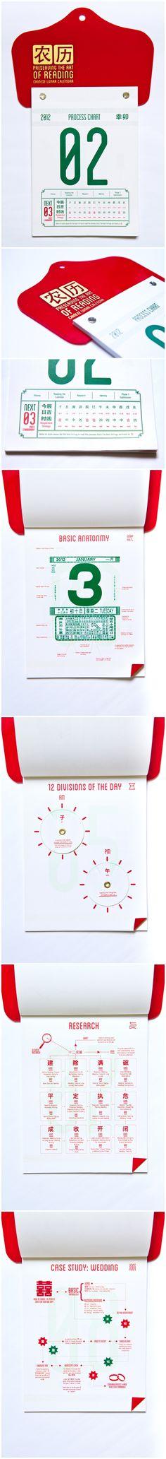 The Art of Reading Chinese Lunar Calendar  Process    via  http://www.behance.net/gallery/The-Art-of-Reading-Chinese-Lunar-Calendar-Process/5249047