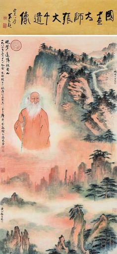 Chinese modern master, Zhang Daqian, Chinese painting master. Self - portrait of Zhang Daqian