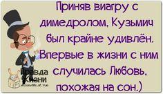 Прикольные фразочки в картинках №3614 » RadioNetPlus.ru развлекательный портал