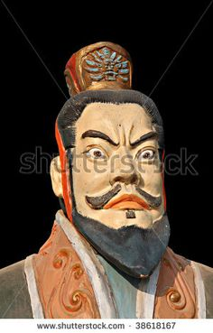 In i huang vikipedi in i huang ya da qin shi huang ince qin shi huangdi china first emperor statue person who made great wall buy this stock photo on shutterstock find other images sciox Image collections