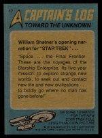 1976 Topps Star Trek #17  Toward the Unknown  Back Thumbnail