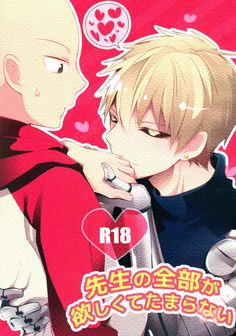 Product details: Genos x SaitamaItem Title: I Want All of My Sensei So Much I Can't Stand It!Produced by: ii (mizutamari)Format: Doujinshi Language: Japanese Page Count: 36 Size: Date Produced: Condition: Preowned - Very GoodRecommendation: R Home Anime One, Me Me Me Anime, Genos X Saitama, One Punch Man Funny, Saitama One Punch Man, Dragon Ball, Fujoshi, Doujinshi, Art Sketches