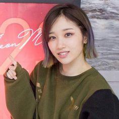 Euna Kim, Kim Yuna, Kpop Groups, Your Girl, Ark, Babies, Ballerina, Blood Types, Display