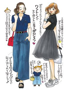 Tシャツ以上、シャツ未満。シティリビングwebは、オフィスで働く女性のための情報紙「シティリビング」の公式サイトです。東京で働く女性向けのコンテンツを多数ご紹介しています。 Fashion Mode, Office Fashion, Daily Fashion, Fashion Art, Love Fashion, Girl Fashion, Fashion Outfits, Womens Fashion, Fashion Design