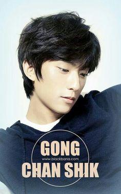 Gongchan | B1A4