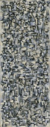 Ad Reinhardt / Number 22 / 1949 / oil on canvas / MoMa Willem De Kooning, Jackson Pollock, Mondrian, Museum Of Modern Art, Art Museum, Ad Reinhardt, Monochrome Painting, Tachisme, Abstract Painters