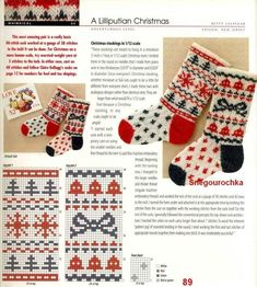 Knitting Patterns Christmas Socks with a jacquard. Finger Knitting, Knitting Socks, Baby Knitting, Fair Isle Knitting, Knitting Machine Patterns, Knitting Charts, Crochet Patterns, Crochet Ideas, Knitted Christmas Stockings