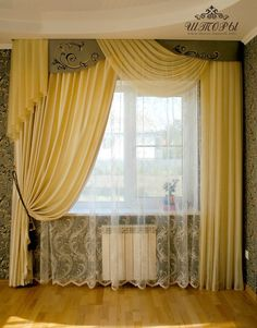 modern curtains designs for living room hall window treatment New catalogue for latest curtains designs for living room and hall modern 2018 interiors, how to choose the modern living room curtains designs Drapes And Blinds, Modern Curtains, Shades Blinds, Shades Window, Swag Curtains, Window Curtains, Latest Curtain Designs, Curtain Styles, Curtain Ideas