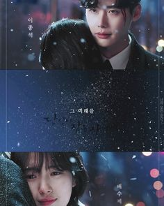 """Suzy - """"While You Were Sleeping"""" Lee Jong Suk, Jung Suk, Lee Jung, Lee Dong Wook, W Kdrama, Kdrama Memes, Suzy Drama, Live Action, Young Male Model"""