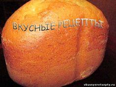 Pear, Mango, Food And Drink, Pumpkin, Vegetables, Brot, Manga, Gourd, Pumpkins