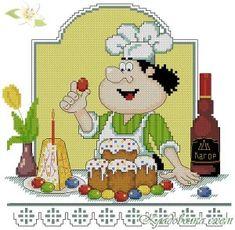 Кладовочка схем - вышивка крестиком Cross Stitch Owl, Cross Stitch Kitchen, Plastic Canvas, Pictures, Stitches, Lion Of Judah, Cross Stitch Embroidery, Tricot, Cooker