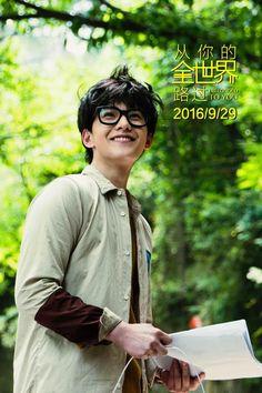 I Belonged To You is a Chinese movie starring Deng Chao, Bai Bai He, Yang Yang and Crystal Zhang. With You Chinese Drama, Chinese Fans, Chinese Movies, Yang Wei, Yang Yang Actor, Kdrama, Kim Bum, You Belong With Me, English Movies