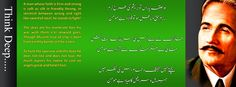 allama iqbal poetry in urdu with english translation