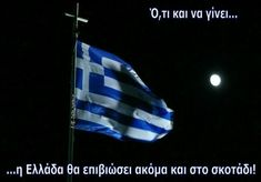 Greek Beauty, Greece, Country, My Love, Quotes, Greece Country, Quotations, Rural Area, Country Music