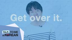 """One-Minute Korean: """"Get Over It."""""""
