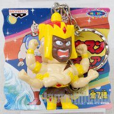 Kinnikuman Ashura Man Figure Key Chain Ultimate Muscle JAPAN ANIME MANGA