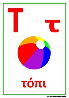 Το γράμμα Τ – ΠΑΙΔΙΚΑ ΤΑΞΙΔΙΑ… Alphabet Book, Tech Logos, Grade 1, Literacy, Projects To Try, Education, School, Books, Modern