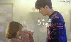30 minutes ago, notohaterfans said: theres still no new spoiler stills :((( They usually come out the day before the drama airs I think well have to wait one more day until stills come out! Drama Gif, Drama Memes, Strong Girls, Strong Women, Lee Young Suk, Strong Woman Do Bong Soon, Park Hyung Shik, Suspicious Partner, W Two Worlds