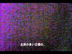 金子みすゞSMC No.120 みえない星