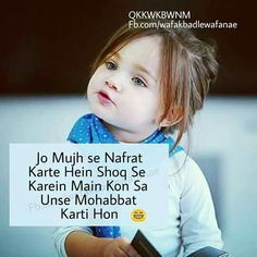 Get the most wanted WhatsApp Status in Urdu/hindi with display Pictures. Different people have different opinion and choices to update their Whatsapp Status Cute Baby Quotes, Cute Quotes For Girls, Bff Quotes Funny, Funny Attitude Quotes, Maya Quotes, Crazy Girl Quotes, Good Thoughts Quotes, Girly Quotes, Positive Attitude Quotes