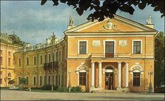 Pavlovsk Palace & Park - Country Residence of the Russian Imperial Family