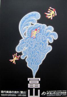 kazumasa nagai idesirevintageposters.com