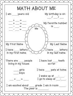 math worksheet : all about me math  all about me about me and math : Sharon Wells Math Worksheets