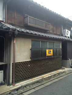 Terraced Machiya House near Kitano Tenmangu Shrine 21.8 M yen | Kyoto Real Estate