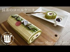 ✴︎卵白消費!抹茶とホワイトチョコレートのロールケーキの作り方How to make Gâteau roulé au Matcha✴︎ベルギーより#75 - YouTube Matcha, Food Cravings, Good Food, Dairy, Cheese, Baking, Sweet, Fun Recipes, Desserts