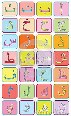 Illustration about Colored arabic letters in boxes for kids. Illustration of arabic, letter, learning - 26720475 Arabic Alphabet Chart, Arabic Alphabet Letters, Arabic Alphabet For Kids, Letters For Kids, Write Arabic, Arabic Phrases, Learn Persian, Learn Arabic Online, Flashcards For Kids