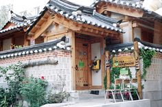 북촌한옥마을 - Google 검색 Korean Traditional, Traditional House, Asian Design, Japanese Architecture, Japan Travel, South Korea, Ideal Home, My House, China
