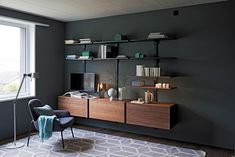PECASA LIVING - Designer Shelving from peka-system ✓ all information ✓ high-resolution images ✓ CADs ✓ catalogues ✓ contact information ✓ find. Eclectic Lamps, Montana Furniture, Modular Shelving, Storage Shelving, Living Area, Living Room, C Table, Shelf System, Designer