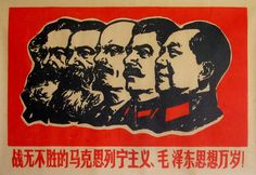 Giclee Print: Long Live the Invincible Marxism, Leninism and Mao Zedong Thought! Chinese Propaganda Posters, Chinese Posters, Propaganda Art, Mao Zedong, Framing Canvas Art, Communist Propaganda, Allen West, Marx, China