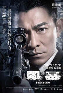 Fung bou (2013) Poster