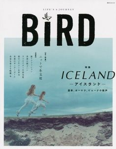BIRD (講談社 Mook(J)) by ユーフォリアファクトリー http://www.amazon.co.jp/dp/4063897915/ref=cm_sw_r_pi_dp_0Zhfub0S623SC