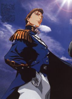 Treize Kushrenada / Gundam Wing