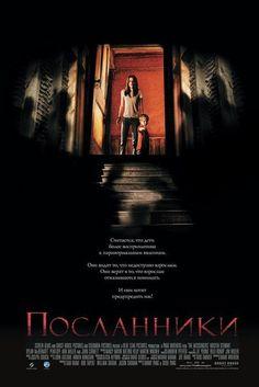 Пocлaнники (2007)