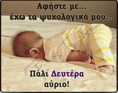 Baby Images, Funny Images, Funny Photos, Unique Quotes, Cute Quotes, Haha Funny, Funny Jokes, Good Night Images Cute, Parenting Humor Teenagers