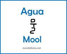 Korean Language Lesson - Infographic - Mool = Agua = Water