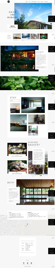 NEST INN HAKONE | #webdesign #website #inspiration