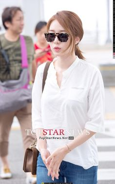 Yoo In Na, Yg Ent, Twitter, Tops, Women, Fashion, Moda, Women's, La Mode