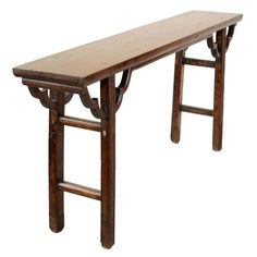 19th Century Chinese Walnut Altar Table