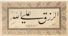 Hulusi-Yazgan-6.jpg (900×486)
