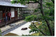 Taizoin, Zen temple in Kyoto, JAPAN » Living in Zen, One-Day Experiences
