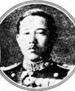 Kanna Kenwa (漢那 憲和, Septem...
