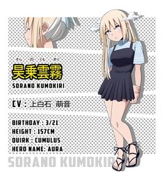 My Hero Academia Costume, My Hero Academia Episodes, Hero Academia Characters, My Hero Academia Manga, Boku No Hero Academia, Anime Characters List, Girls Characters, Super Hero Outfits, Super Hero Costumes